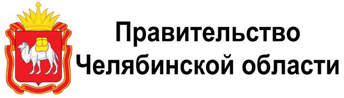 Герб Чел_Вертик_200
