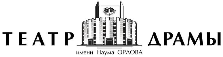 Драм_Вертик_200