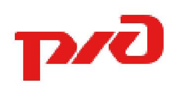 logo_rzd_207х119_Вертик_200